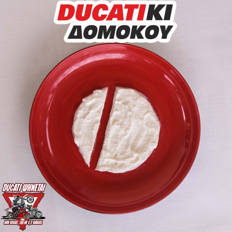 ducatipsinetai_ducatiki_domokou